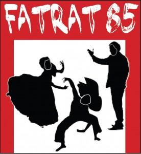 logo FATRAT